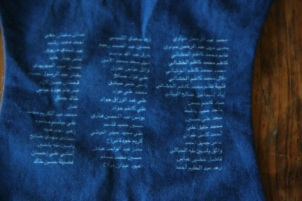 Iraqi names, cyanotype print on cotton
