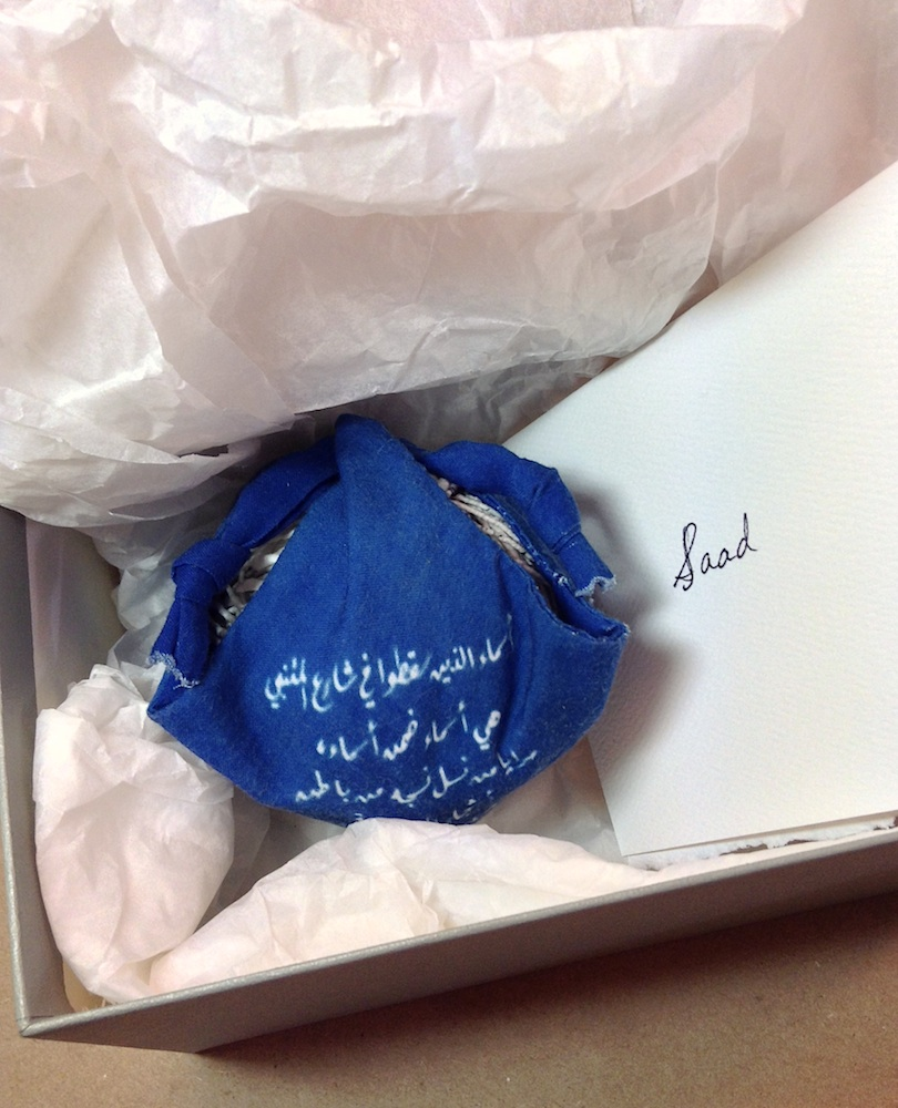 Performance artifact now stewarded by Dr. Saad Eskander at Iraqi National Library and Archive: click image for blog post